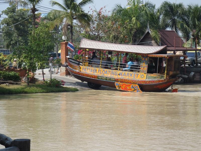 Båt-bil
