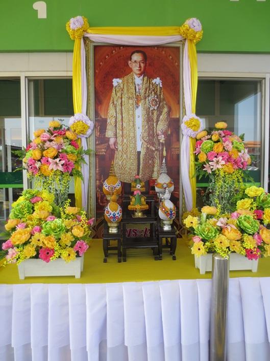 Thailands Kung Bhumibol Adulyadej 87 år