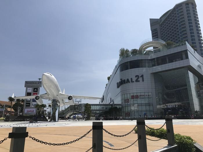 Terminal 21 Galleria/varuhus